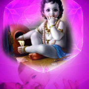 PUTRA (Beta) Santaan Gopal Puja / Puja for Giving Birth to a MALE Child