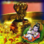 Puja for Conceiving a Child / Getting Pregnant