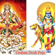Surya Dosh Nivaran Puja / Puja for Removing ill Effects of SUN